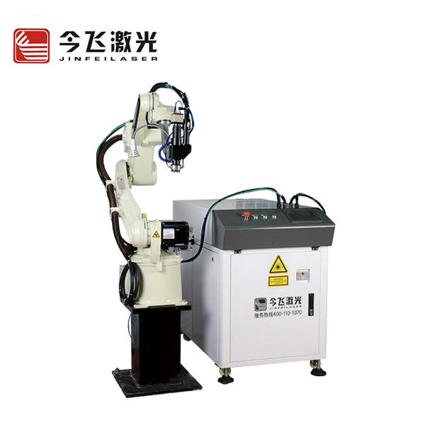 机械手激光焊接机